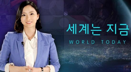 <세계는 지금>은 1994년 10월 10일 첫 방송을 시작해 올해로 방송 20년을 맞았다.