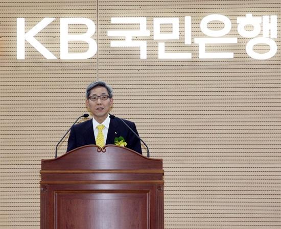 윤종규 KB금융지주 회장 겸 국민은행장