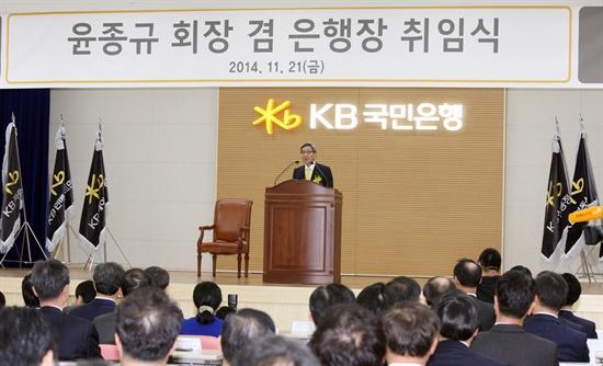 윤종규 신임 KB금융지주 회장