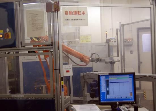 실시간으로 시멘트 제품의 성분을 분석하는 일본 태평양시멘트의 모습입니다. 그러나 우리나라는 이렇게 실시간으로 시멘트 제품을 분석하는 시설이 없습니다.