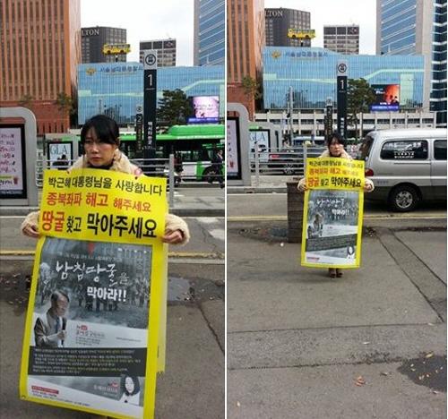 지난 13일 홍혜선씨가 서울역 광장에서 피켓을 들고 종북 좌파들을 척결하라며 시위를 벌이고 있다.