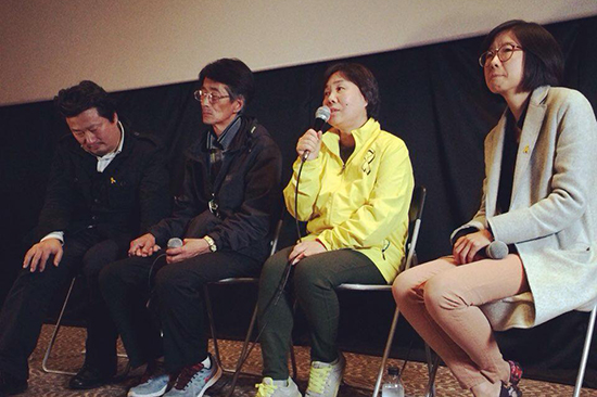 세월호 참사 단원고 희생자 유가족들이 <다이빙벨> 상영후 관객과의 대화에 참석해 당시 상황을 전달하고 있다.