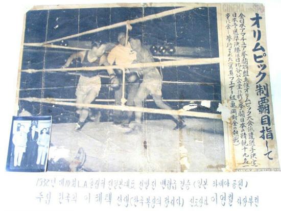 한국 최초의 국제시합에 나섰던 이영철의 부친 이혜택