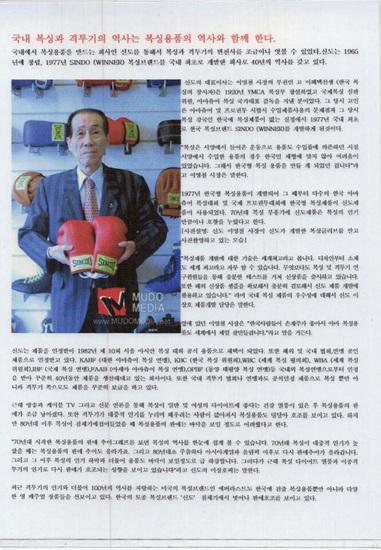 한국최초로 국내브랜드를 생산했던 이영철