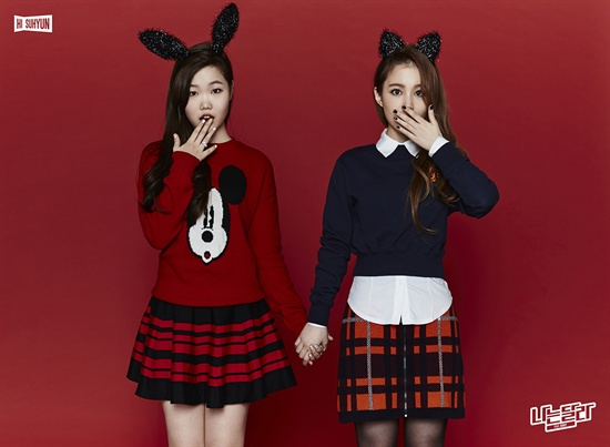 YG엔터테인먼트 소속 가수 이하이와 이수현(악동뮤지션)이 결성한 유닛 '하이수현'