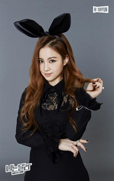 YG엔터테인먼트의 유닛 그룹 '하이수현'에 참여한 가수 이하이
