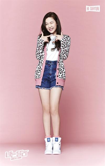 YG엔터테인먼트의 유닛 그룹 '하이수현'에 참여한 가수 이수현(악동뮤지션)
