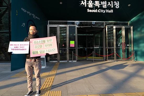 성소수자와 인권활동가 등 '성소수자 차별반대 무지개행동'은 6일 오전 11시경부터 서울시청 1층 로비에서 박원순 시장 면담을 요구하며 농성에 돌입했다. 이들을 지지하는 1인 시위도 농성현장 밖에서 이어지고 있다.