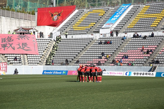 프로축구 경남FC는 지난 6일 창원축구센터에서 열린 광주와 경기에서 비기면서 내년도 리그에서 2부로 강등하게 되었다.