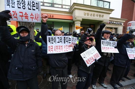 """2014년 12월 11일, 어버이연합 회원들이 '신은미-황선 통일토크콘서트 관련 입장발표' 기자회견이 예정된 서울 정동 금속노조 사무실 앞에서 """"신은미 구속"""" 등의 구호를 외치며 건물진입 시도 과정에서 경찰과 몸싸움을 벌이는 등 시위를 벌이고 있다."""