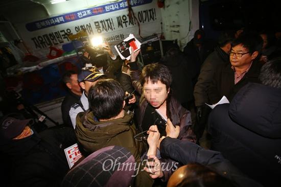 <2014인권콘서트>가 열리는 11일 오후 서울 광진구 세종대 정문 앞에서 어버이연합회원들이 콘서트 개최를 반대하며 집회를 벌이던 중 시민들과 충돌을 일으키고 있다.