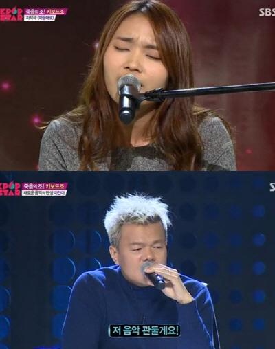 독특한 음색과 자작곡 능력으로 심사위원들의 찬사를 이끌어낸 <K팝스타4> 참가자 이진아.