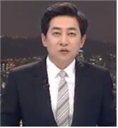 SBS 김성준 앵커 보도화면 갈무리