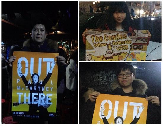 퀴즈를 맞혀 상품으로 비틀즈 포스터를 받은 팬들이 기뻐하고 있다.
