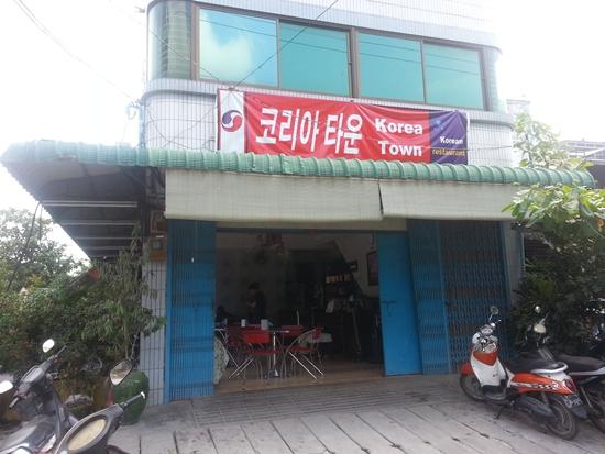 만달레이 한국식당 코리아 타운 만달레이에서 한국음식점을 운영하는 최정열사장은 2014년 10월까지 코리안타운 3호점을 오픈 운영하고 있었다.