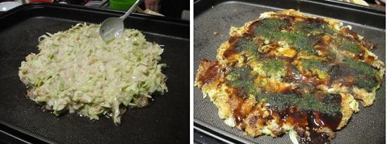오코노미야키입니다. 오른쪽 사진은 다 된 오코노미야키에 소스를 끼얹고 김가루를 뿌렸습니다.