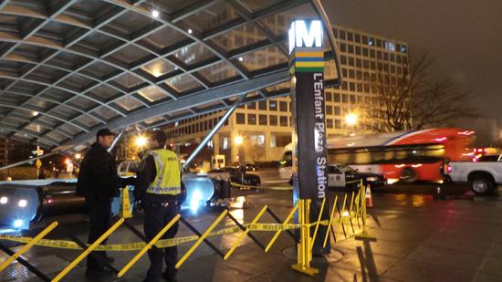 사고가 난 역 앞 모습