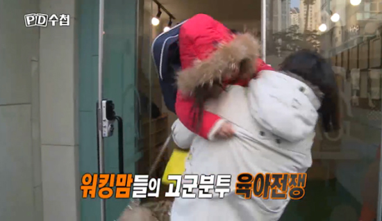 MBC < PD수첩 > '아이가 있는 나라'의 한 장면.
