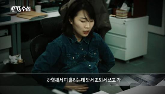 MBC < PD수첩 >의 한 장면.