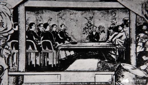 강화도조약을 맺을 당시의 우리측 대표단과 일본측 대표단.