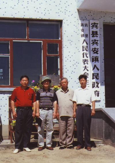 빈현빈안진인민정부 현판 앞에서(왼쪽부터 왕일 진장, 필자, 유덕춘 향토사학자, 빈안진인민정부 서기)