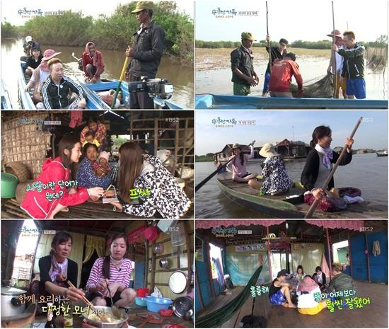 30일 방영된 KBS 2TV <용감한 가족> 주요 장면들