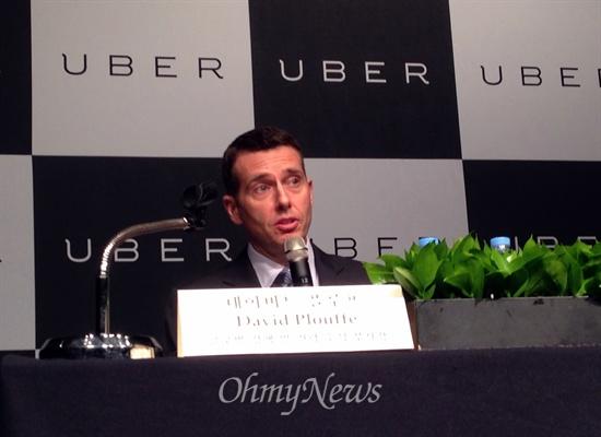 우버의 글로벌 정책 및 전략 담당인 데이비드 플루프(David Plouffe) 수석 부사장이 4일 하야트 서울에서 열린 기자간담회에서 발언하고 있다.