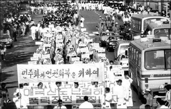 1987년 6월 항쟁 촉발에 큰 역할을 한 천주교 정의구현사제단.