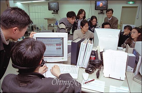 2000년 2월 12일 자정 무렵 오연호 오마이뉴스 대표가 창간호 준비를 위해 직원들과 회의하고 있다.