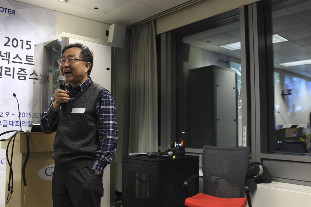 서울대 융합기술원 이만재 교수가 축사를 하고 있다.