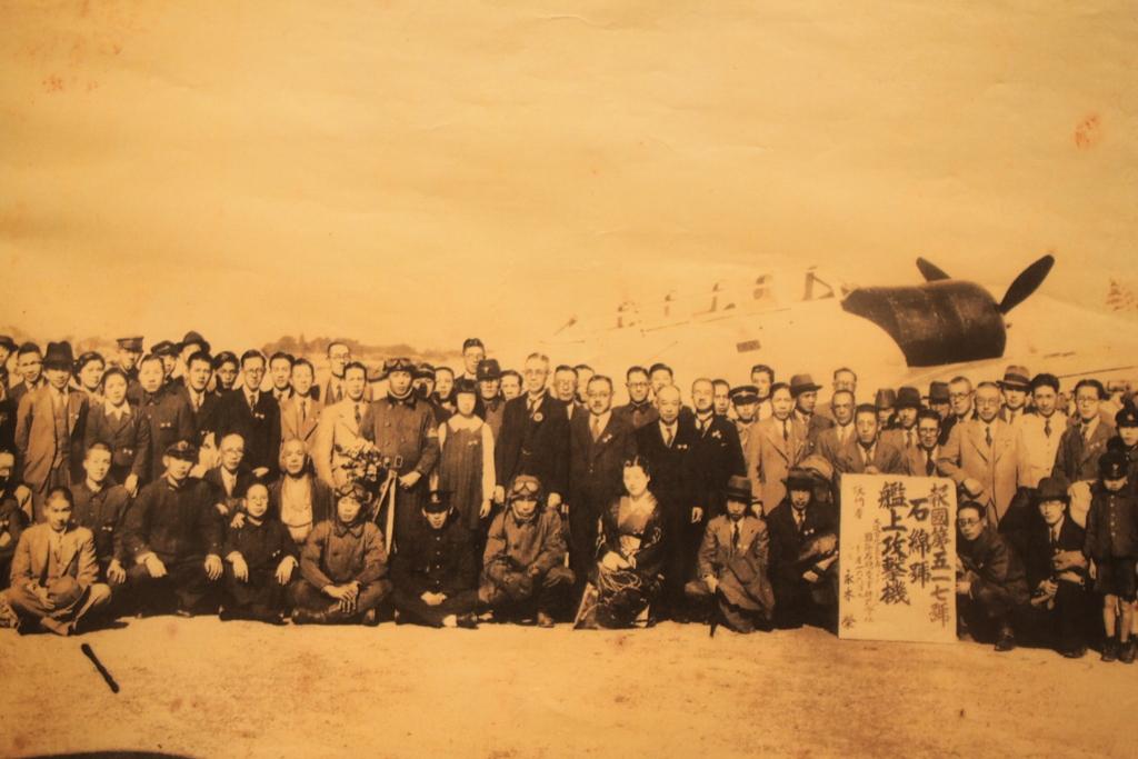 전투기 석면호  센난지역 석면산업계가 일제에 헌납한 전투기 석면호. 일본의 석면산업은 일제시기 군수산업으로 성장하여 고도 경제성장기까지부흥이 이어졌다.