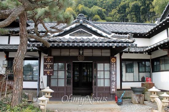 동국사. 우리나라에 유일하게 남아 있는 일본식 절이다.