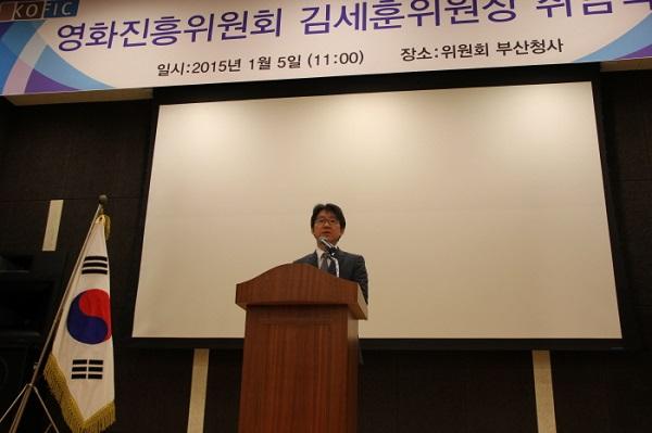 지난 1월 5일 취임식을 갖고 있는 김세훈 영진위원장
