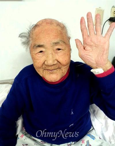 일본군위안부 피해자 박숙이 할머니는 2011년 여성가족부에 신고해 등록되었고, 지난해 11월부터 건강이 나빠 남해 한 병원에 입원해 치료를 받고 있다.