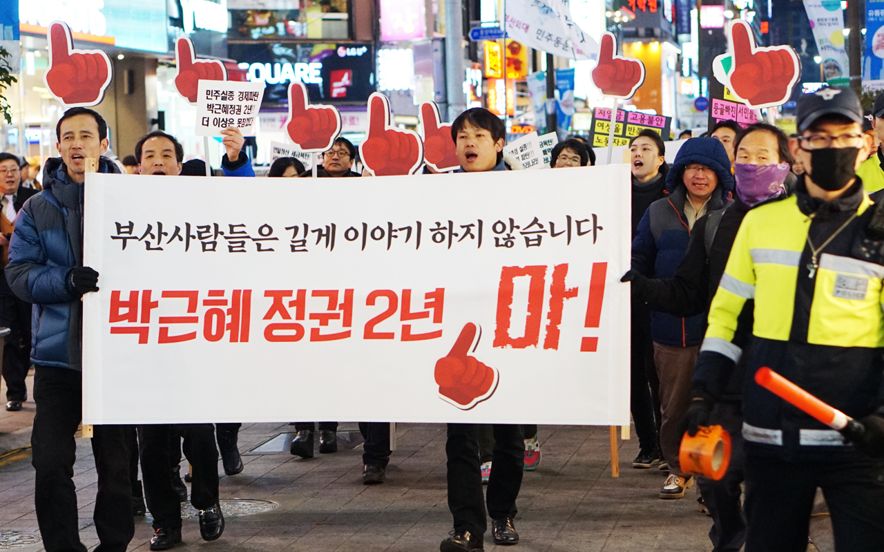 박근혜2년에 대한 이미지 검색결과
