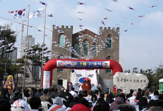 군산시 구암동 3·1운동 기념관 광장에서 열린 제96회 삼일절 기념식 장면