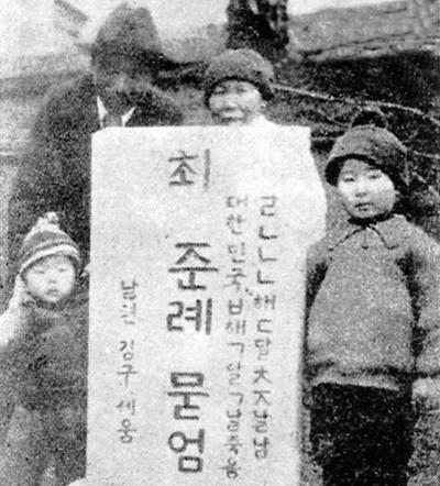 상하이 영경방 골목에서 살면서 백범은 둘째아들을 얻은 대신 아내를 잃었다. 동지들은 의연금을 모아 장례를 치르고 묘비까지 세워 주었다. 순 한글로 쓴 묘비는 한글학자 김두봉이 쓴 것이다.