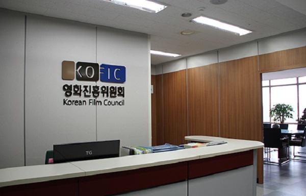 부산 영화진흥위원회