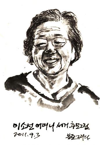 위대한 어머니 김봉준 작. 이소선 어머니 서거 추모그림