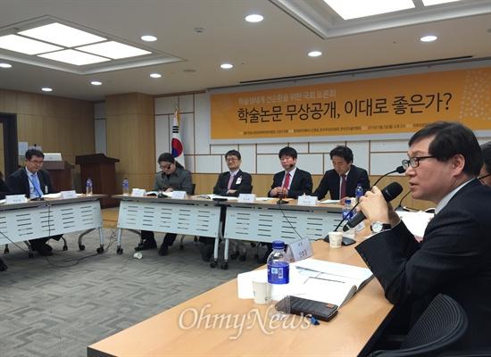 지난 2일 서울 여의도 국회의원회관에서 새정치민주연합 설훈·조정식 의원 주최로 열린 '학술논문 무상공개, 이대로 좋은가' 토론회에서 학자들이 토론을 벌이고 있다.