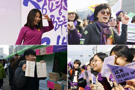 행사 참가자들의 밝고 즐거운 표정들. 이들은 양성평등이 뿌리내리는 날까지 즐겁게 투쟁할 것 등을 다짐했다.