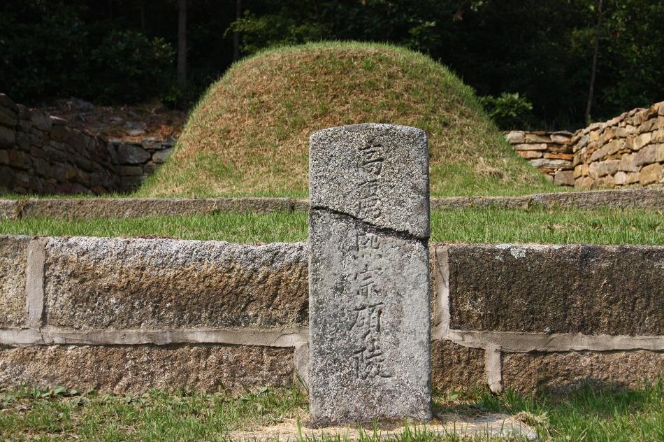곤릉은 고려 22대 강종(재위 1211~1213)의 비이자 23대 고종의 어머니인 원덕태후의 능이다.