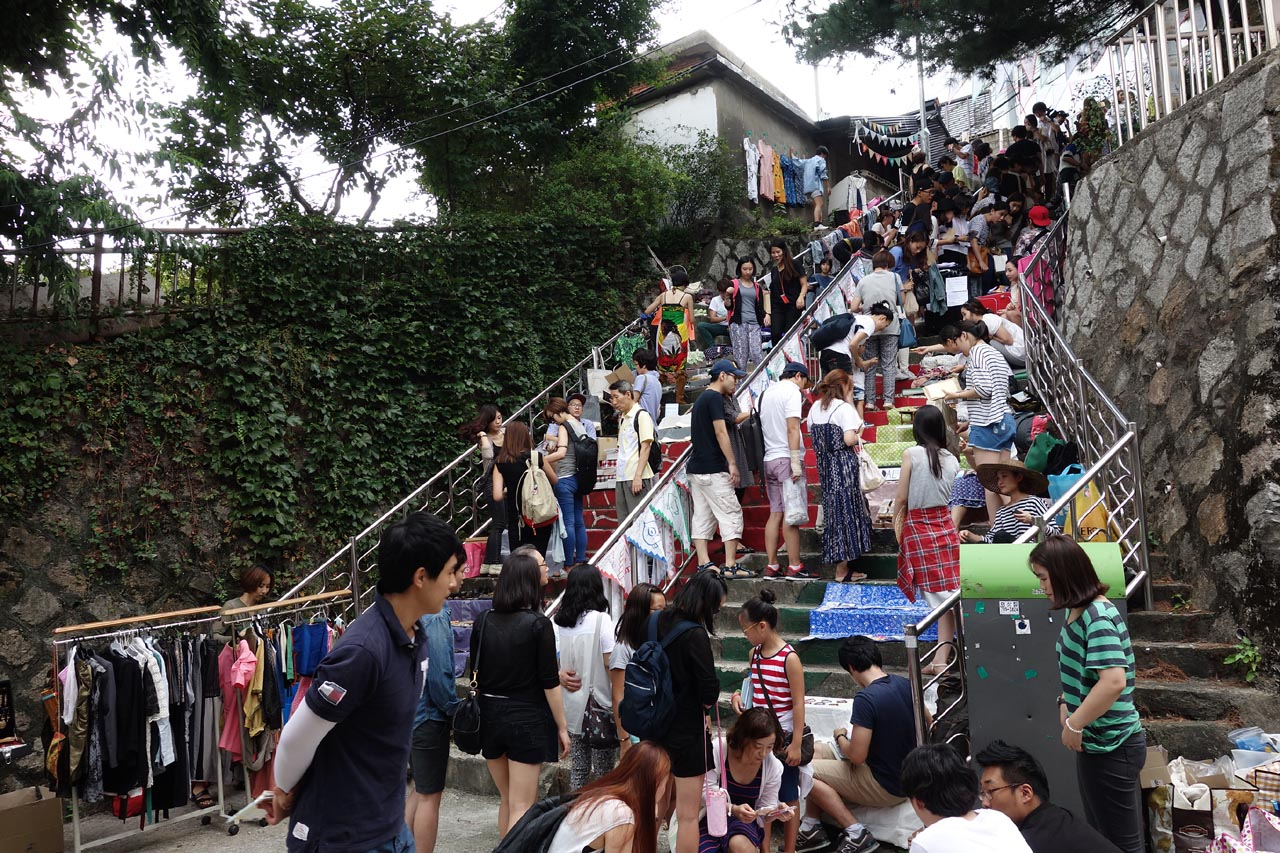 지난해 8월 이태원 우사단마을에서 열린 계단장