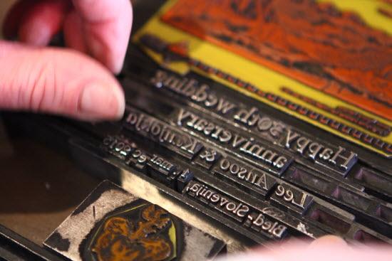 문선을 마친 인쇄판