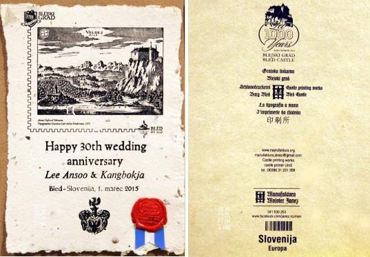 최종 완성된 결혼기념일카드