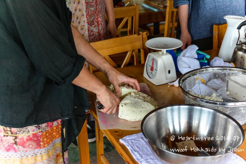 치즈만들기 모짜렐라 치즈를 만들기 위한 준비과정