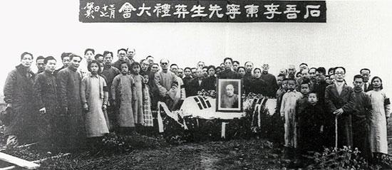 국호를 '대한민국'으로 하는 임시헌장을 제정해 통과시킨 임시의정원의 의장을 지낸 이동녕 선생의 장례식.(1940, 치장)