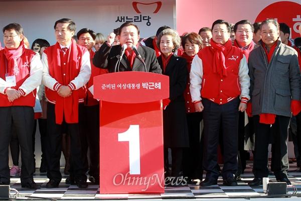 이완구 총리(맨 오른쪽)가 18대 대선 공식선거운동 첫날인 지난 2012년 11월 27일 대전역 광장에서 열린 새누리당 박근혜 후보 유세에 참여하고 있다. 당시 이완구 총리는 새누리당 충남도당 명예선거대책위원장을 맡고 있었다.
