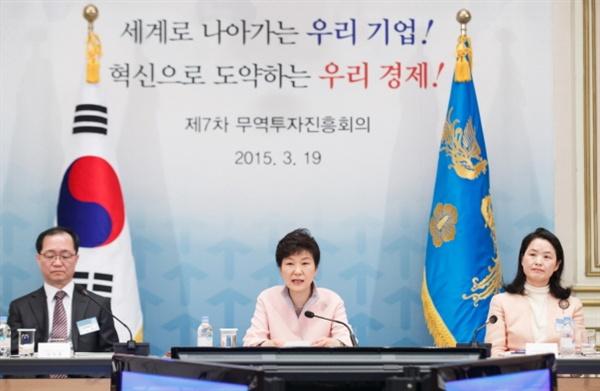 박근혜 대통령이 3월 19일 오전 청와대에서 열린 제7차 무역투자진흥회의에서 모두발언을 하고있다.
