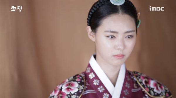 드라마 <화정>에서 정명공주 역할을 맡은 배우 이연희
